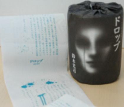 toiletpaper-420x364