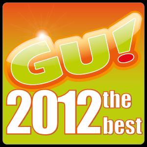 MediaGU!The best of 2012