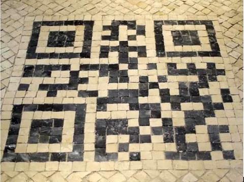 Portogallo: QR realizzati con pietre antiche