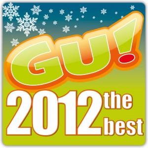 Il meglio di Mediagu 2012 quarta parte