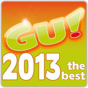 2013-the-best