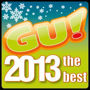 icona-2013-the-best-winter