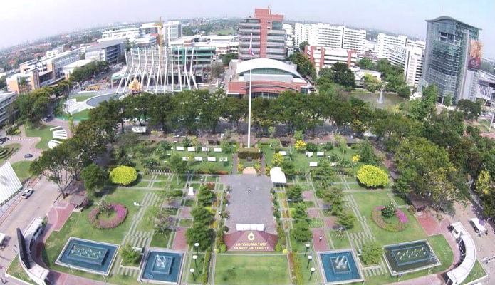 Università: Rangsit University di Bangkok