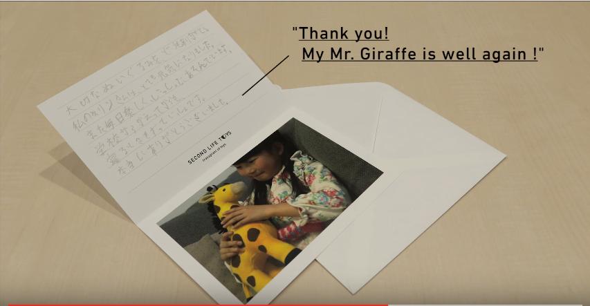 Donazione di Organi: lettera di ringraziamento